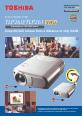 Toshiba TLP 261