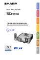 Sharp PG-F255W - Notevision WXGA DLP Projector