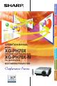 Sharp XR-30X - XGA DLP Projector