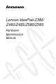 Lenovo IDEAPAD Z580 Series
